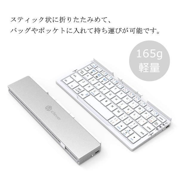 キーボード 【送料無料 12ヶ月保証】ワイヤレス 折り畳み式  ミニキーボード Windows Android iOS Mac 対応 iClever Bluetoothキーボード IC-BK11(シルバー)|jittenshop|10