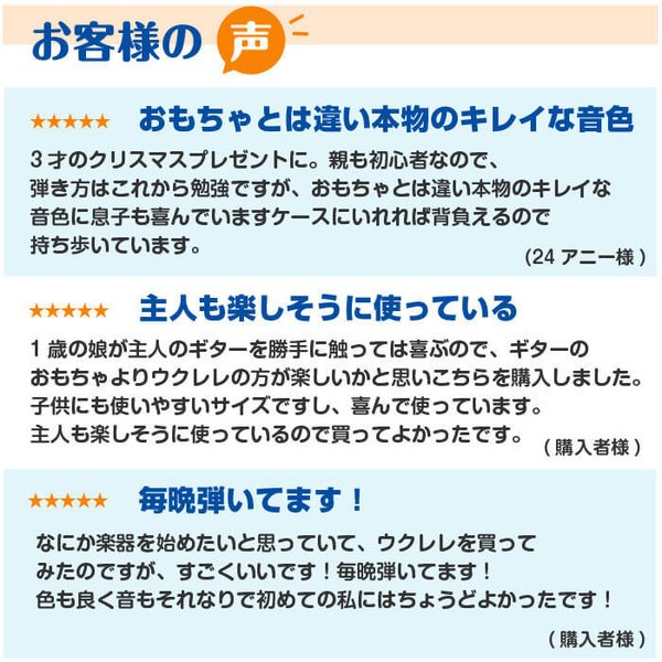 ウクレレ 初心者 UKULELE-SOPRANO ソプラノサイズ 入門モデル (ウクレレ初心者)|jivemusic|03