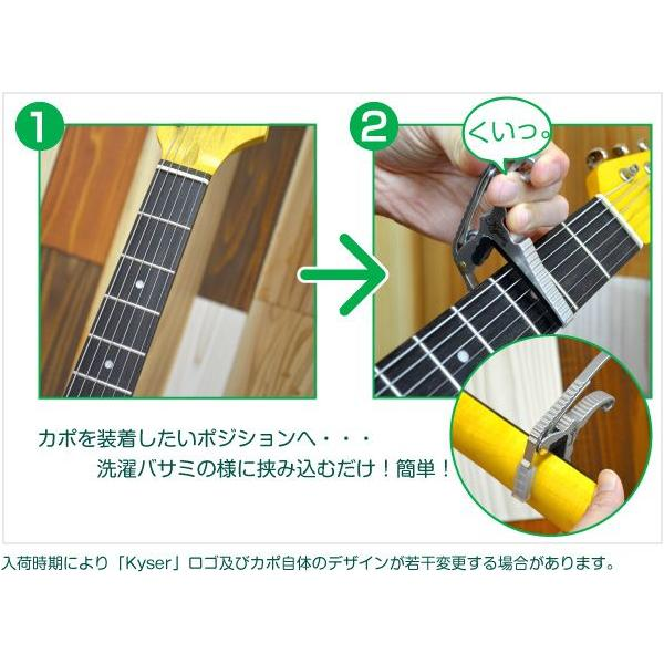 カポ カイザー カポタスト  (KYSER CAPO) KGC (クラシックギター用)|jivemusic|02