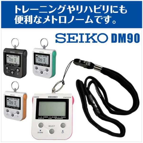 メトロノーム SEIKO DM90 (セイコー デジタルメトロノーム)|jivemusic|02