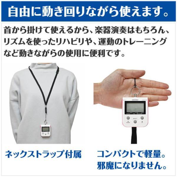 メトロノーム SEIKO DM90 (セイコー デジタルメトロノーム)|jivemusic|03