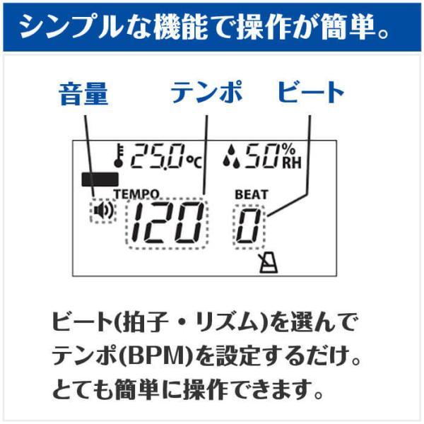 メトロノーム SEIKO DM90 (セイコー デジタルメトロノーム)|jivemusic|04