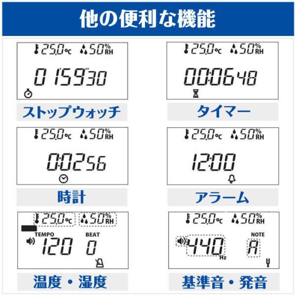 メトロノーム SEIKO DM90 (セイコー デジタルメトロノーム)|jivemusic|05