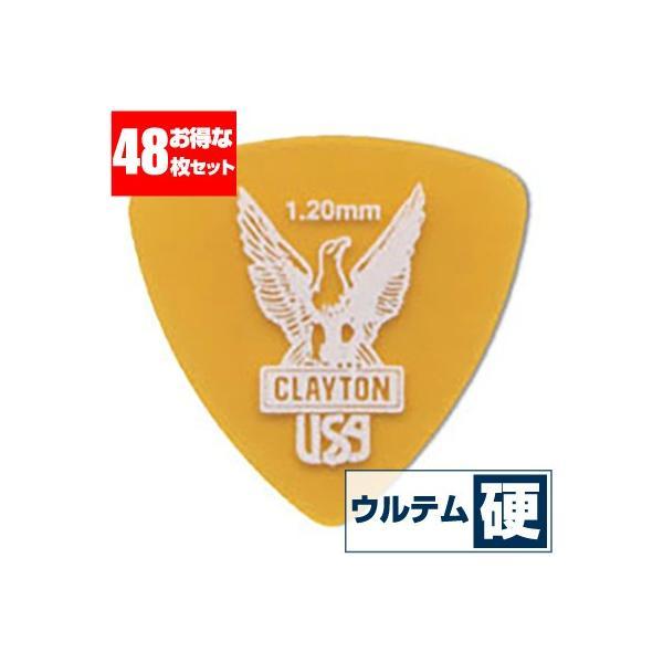 ピック クレイトン CLAYTON URT120 ULTEM TORTOISE GuitarPick 1.2mm ウルテム トライアングル 48枚販売