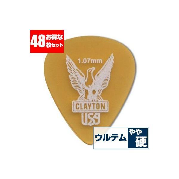 ピック クレイトン CLAYTON US107 ULTEM TORTOISE GuitarPick 1.07mm ウルテム ティアドロップ 48枚販売