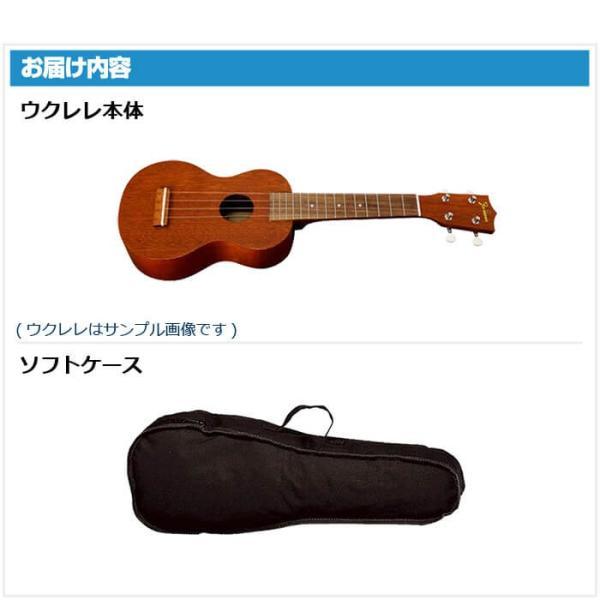 ウクレレ 初心者 アラモアナ UK160G (ソプラノサイズ マホガニー材 入門モデル) jivemusic 02
