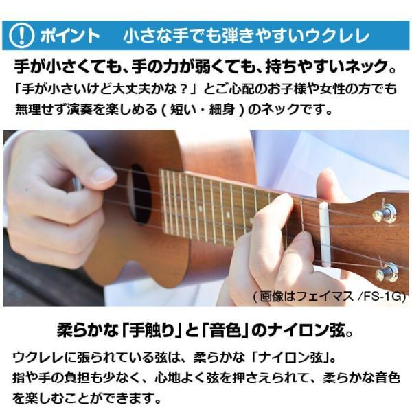 ウクレレ 初心者 アラモアナ UK160G (ソプラノサイズ マホガニー材 入門モデル) jivemusic 09