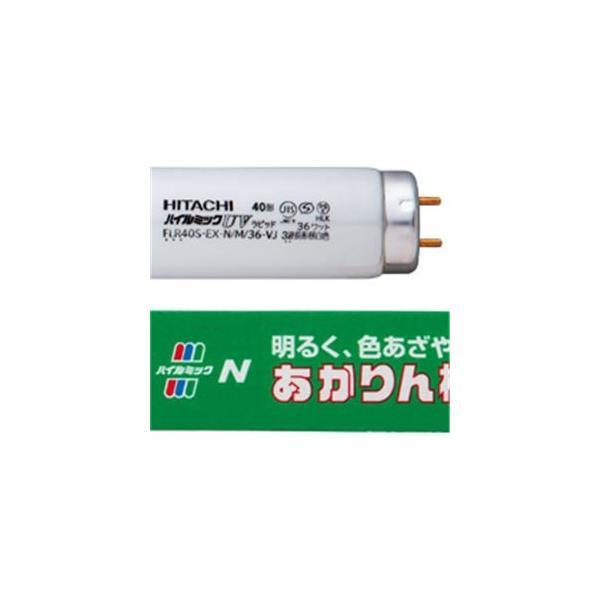(まとめ)蛍光ランプ ハイルミックUV ラピッドスタート 40形 昼白色×25本