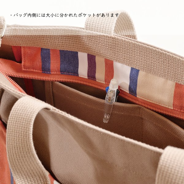 5way 【NEW★プラネテ×コアルーバッグ】倉敷帆布 coaroo 日本製 綿100%|jiyu|11