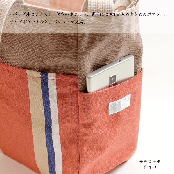 5way 【NEW★プラネテ×コアルーバッグ】倉敷帆布 coaroo 日本製 綿100%|jiyu|12