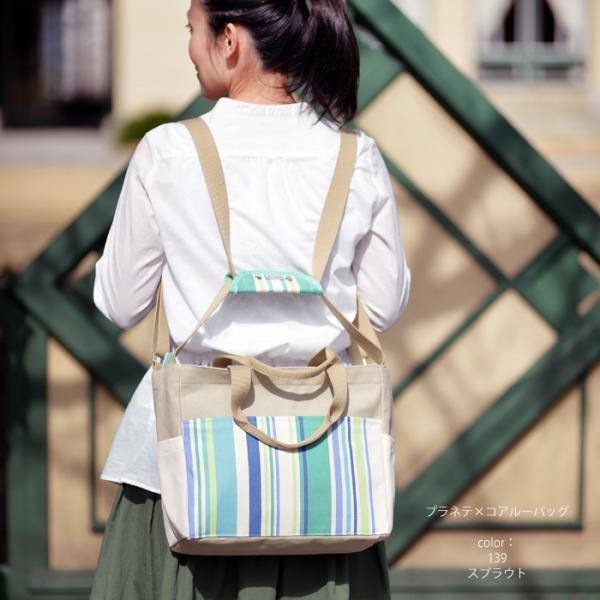 5way 【NEW★プラネテ×コアルーバッグ】倉敷帆布 coaroo 日本製 綿100%|jiyu|05