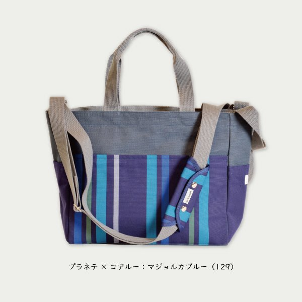 5way 【NEW★プラネテ×コアルーバッグ】倉敷帆布 coaroo 日本製 綿100%|jiyu|06