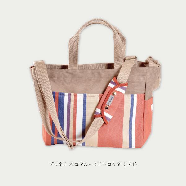 5way 【NEW★プラネテ×コアルーバッグ】倉敷帆布 coaroo 日本製 綿100%|jiyu|08