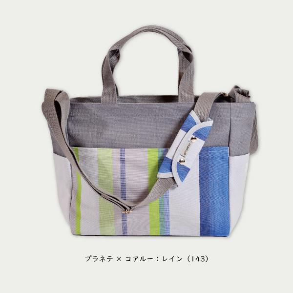 5way 【NEW★プラネテ×コアルーバッグ】倉敷帆布 coaroo 日本製 綿100%|jiyu|09