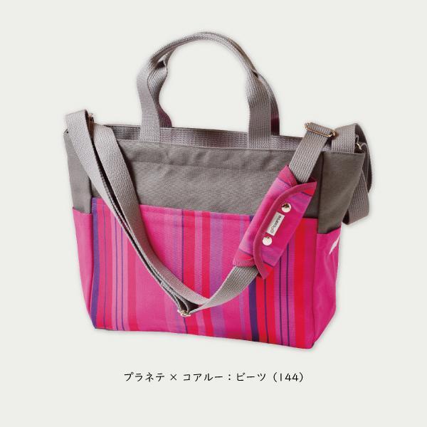 5way 【NEW★プラネテ×コアルーバッグ】倉敷帆布 coaroo 日本製 綿100%|jiyu|10