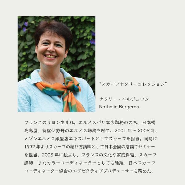 2017秋冬【夾纈染(きょうけつぞめ)正方形スカーフ】化粧箱入り ハンドメイド シルク100%|jiyu|05