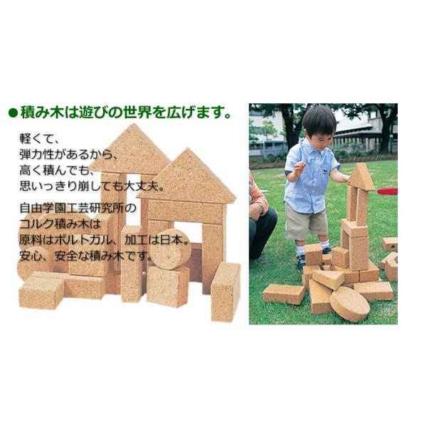 知育積み木【コルクつみき ラージ】木箱入り 男の子 女の子 お誕生日 出産祝|jiyu|05