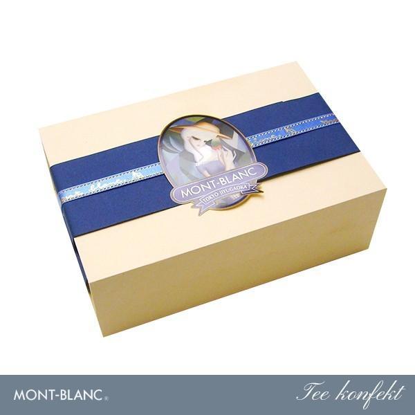 お菓子 焼き菓子 詰め合わせ クッキー おもてなしティーコンフェクト 12枚 お取り寄せグルメ スイーツ あすつく jiyugaoka-mont-blanc 07
