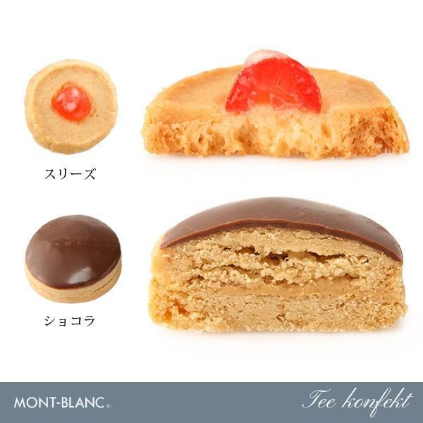 お中元ギフト スイーツ お取り寄せ 有名 個包装 ティーコンフェクト 6枚入 お菓子 焼き菓子 クッキー|jiyugaoka-mont-blanc|04