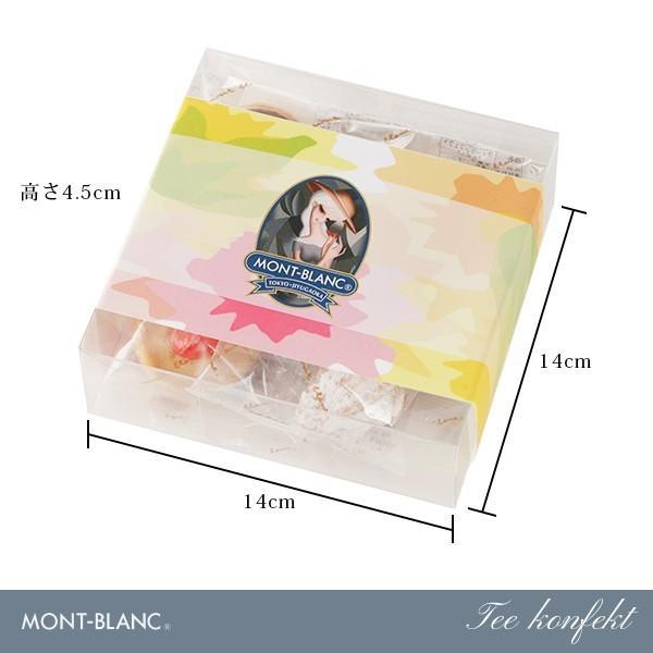 お中元ギフト スイーツ お取り寄せ 有名 個包装 ティーコンフェクト 6枚入 お菓子 焼き菓子 クッキー|jiyugaoka-mont-blanc|06