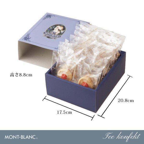 スイーツ お取り寄せ 個包装 有名 ティーコンフェクト 20枚入 お菓子 焼き菓子 クッキー jiyugaoka-mont-blanc 06