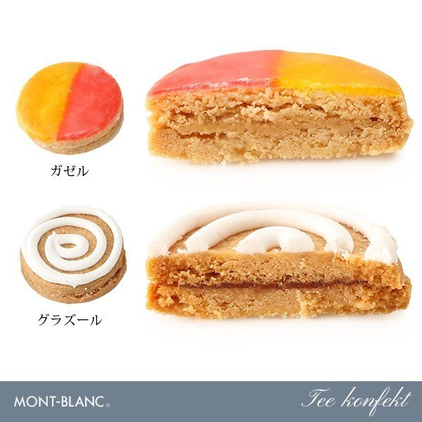 お中元ギフト スイーツ お取り寄せ 有名 個包装 ティーコンフェクト 26枚入 焼き菓子 ギフト クッキー jiyugaoka-mont-blanc 03