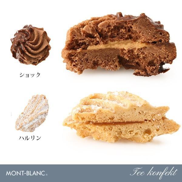 お中元ギフト スイーツ お取り寄せ 有名 個包装 ティーコンフェクト 26枚入 焼き菓子 ギフト クッキー jiyugaoka-mont-blanc 05