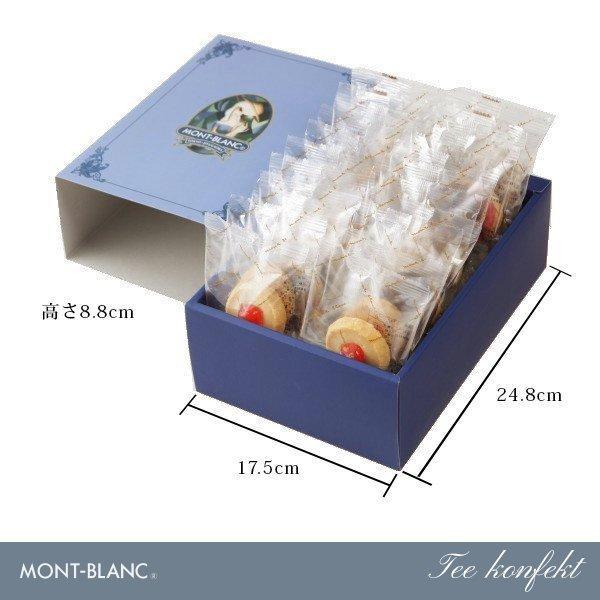 お中元ギフト スイーツ お取り寄せ 有名 個包装 ティーコンフェクト 26枚入 焼き菓子 ギフト クッキー jiyugaoka-mont-blanc 06