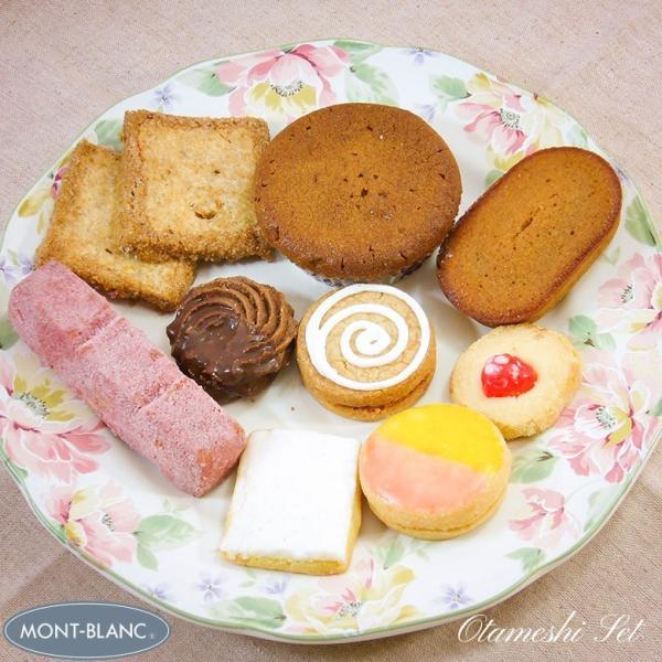 スイーツ お取り寄せ 自由が丘モンブラン お試しセット 9種入 クッキー サブレ フィナンシェ マドレーヌ 洋菓子 焼き菓子 お菓子 詰め合わせ|jiyugaoka-mont-blanc|04