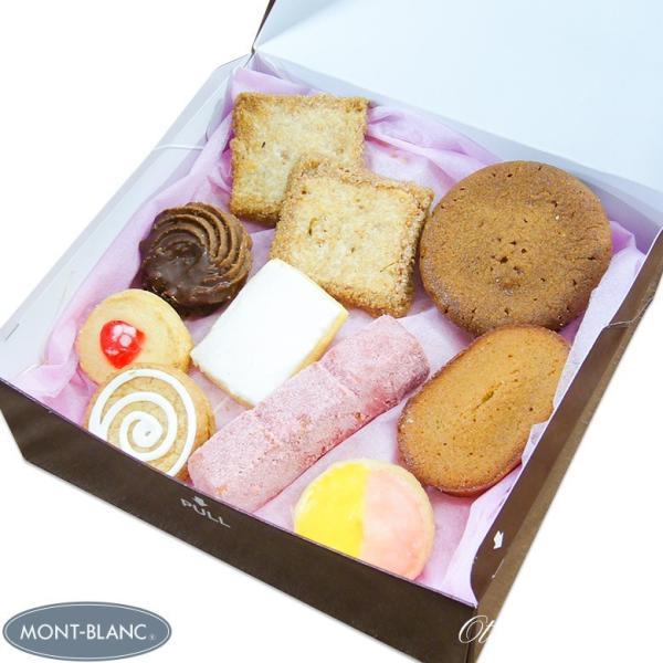 スイーツ お取り寄せ 自由が丘モンブラン お試しセット 9種入 クッキー サブレ フィナンシェ マドレーヌ 洋菓子 焼き菓子 お菓子 詰め合わせ|jiyugaoka-mont-blanc|05