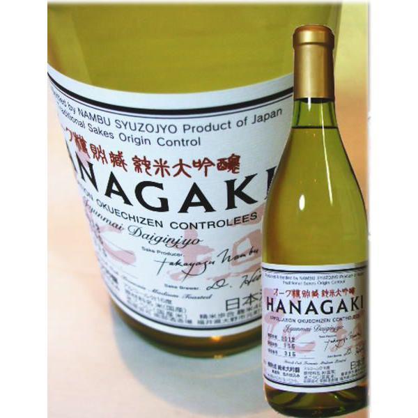 日本酒 花垣 オーク樽貯蔵 純米大吟醸 720ml