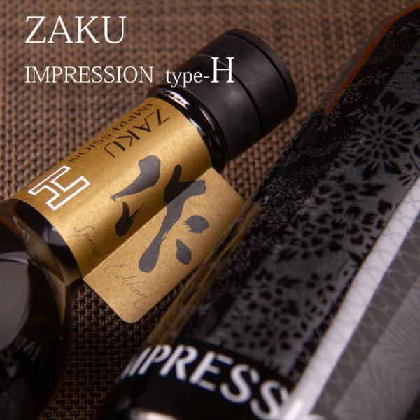 jizake-mie_zaku-imp-h-720