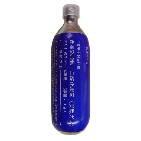 ガス 炭酸