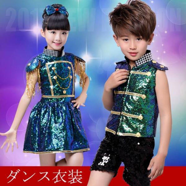 ダンス衣装 スパンコール ワンピース ダンス衣装 ヒップホップ hiphop スパンコール  ダンス衣装  子供 セットアップ キッズ ジャケット 女の子 男の子|jj-shop