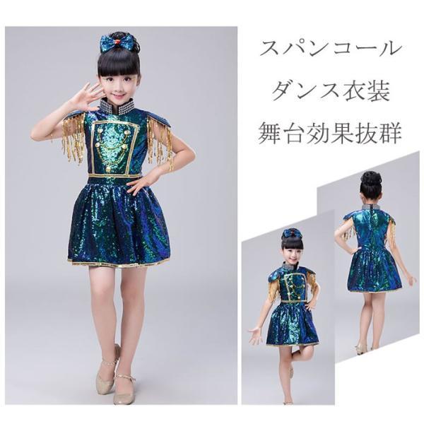 ダンス衣装 スパンコール ワンピース ダンス衣装 ヒップホップ hiphop スパンコール  ダンス衣装  子供 セットアップ キッズ ジャケット 女の子 男の子|jj-shop|05