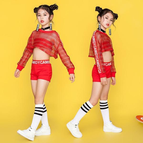 「3860→2980」セール ダンス 衣装 ヒップホップ キッズ ダンス 衣装 ジャズダンス ステージ衣装 セットアップ ガールズ トップス パンツ チアガール 衣装|jj-shop