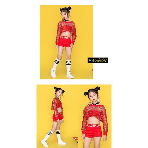 「3860→2980」セール ダンス 衣装 ヒップホップ キッズ ダンス 衣装 ジャズダンス ステージ衣装 セットアップ ガールズ トップス パンツ チアガール 衣装|jj-shop|02