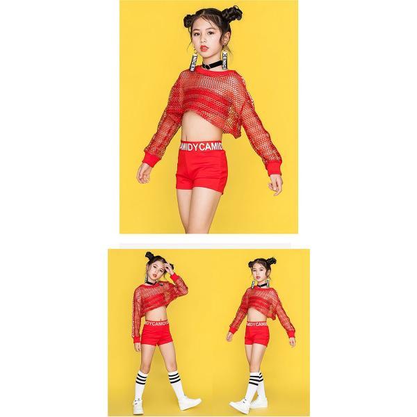 「3860→2980」セール ダンス 衣装 ヒップホップ キッズ ダンス 衣装 ジャズダンス ステージ衣装 セットアップ ガールズ トップス パンツ チアガール 衣装|jj-shop|04