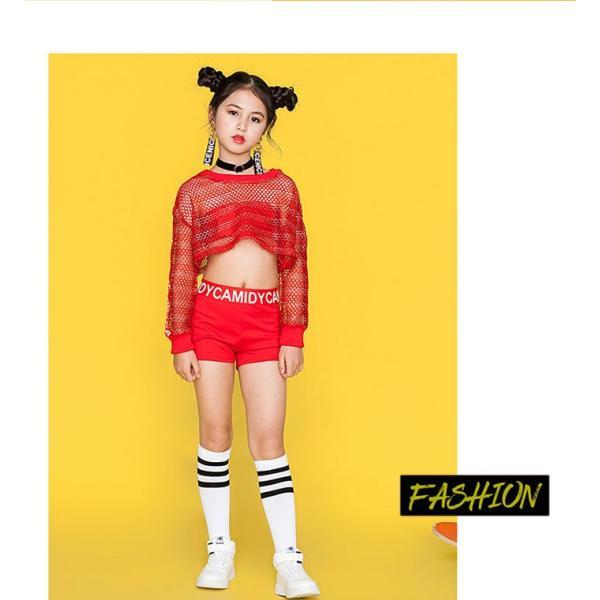 「3860→2980」セール ダンス 衣装 ヒップホップ キッズ ダンス 衣装 ジャズダンス ステージ衣装 セットアップ ガールズ トップス パンツ チアガール 衣装|jj-shop|05