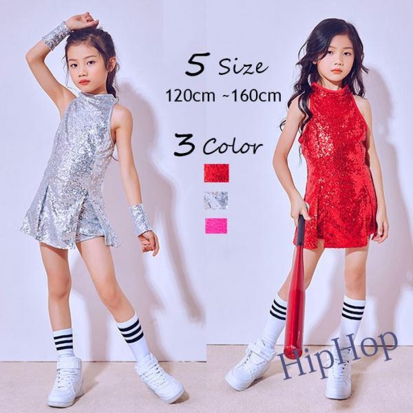 「3600→3200」セール ダンス 衣装 スパンコール ヒップホップ キッズ  ジャズダンス ステージ衣装 セットアップ ハイソックス キッズ ダンス チア ユニフォーム|jj-shop