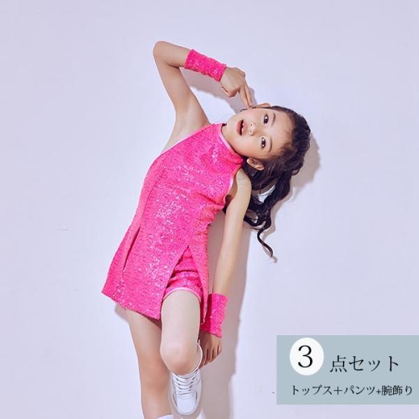 「3600→3200」セール ダンス 衣装 スパンコール ヒップホップ キッズ  ジャズダンス ステージ衣装 セットアップ ハイソックス キッズ ダンス チア ユニフォーム|jj-shop|07