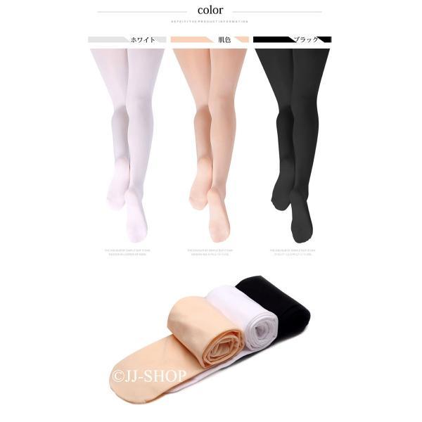 バレエ タイツ 子供 ジュニア 安い 白 ピンク ホワイト ブラック 肌色 ダンス衣装 バレエ用品|jj-shop|02