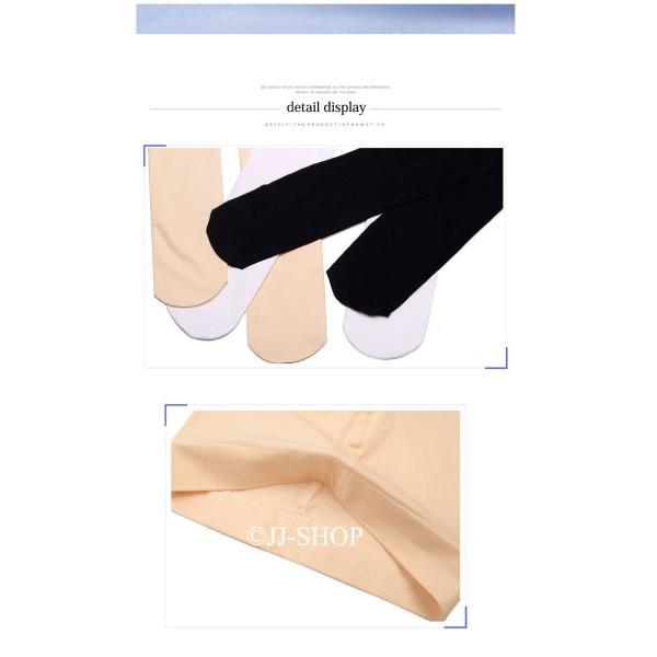 バレエ タイツ 子供 ジュニア 安い 白 ピンク ホワイト ブラック 肌色 ダンス衣装 バレエ用品|jj-shop|03
