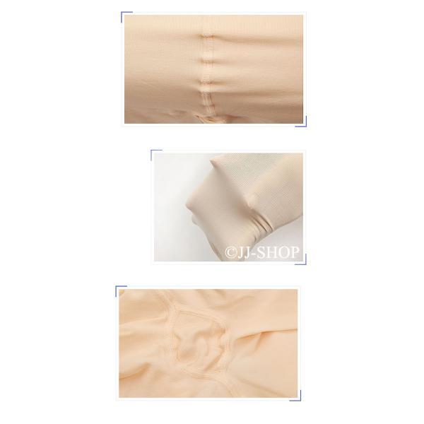 バレエ タイツ 子供 ジュニア 安い 白 ピンク ホワイト ブラック 肌色 ダンス衣装 バレエ用品|jj-shop|04