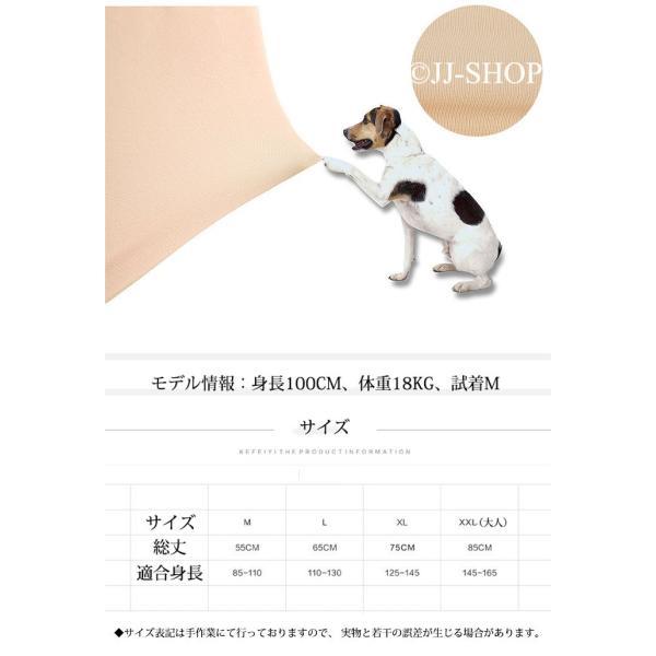 バレエ タイツ 子供 ジュニア 安い 白 ピンク ホワイト ブラック 肌色 ダンス衣装 バレエ用品|jj-shop|05