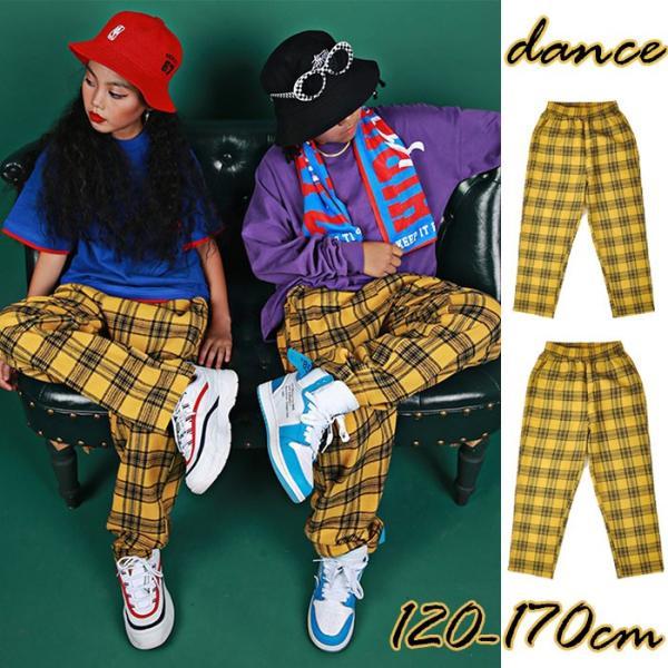 安い セール キッズ ダンス衣装 ヒップホップ キッズダンス ヒップホップ衣装 キッズ ダンス 衣装 ボトムス ギンガムチェック 黄色 イエロー jj-shop