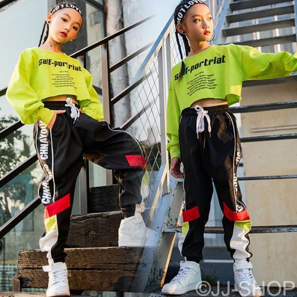 ジャズダンス キッズ ダンス衣装 ヒップホップ セットアップ 子供 ダンスパンツ ダンストップス HIPHOP 演出服 長袖 ステージ衣装 練習着 おしゃれ ステージ衣装 jj-shop