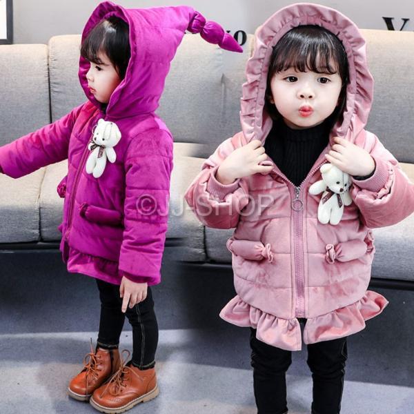 5dc2828091a7f 安い 冬着 子供服 子供キッズ コート 女の子 アウター コートアウター ジャケット ファー部分 韓国 ...