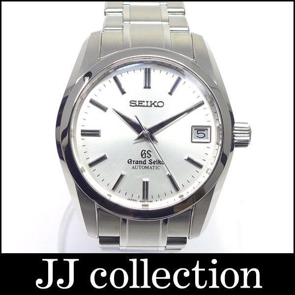 グランド SBGR051 SS 自動巻き シルバー文字盤 メンズ腕時計[ka]【16/0216@te】