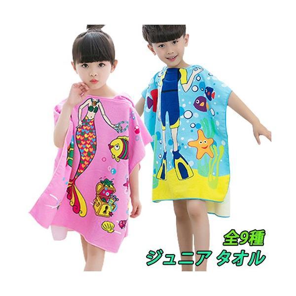 ラップタオル キッズ 女の子 男の子 子供用 タオル 巻きタオル バスタオル プールタオル 着替えタオル ウエストゴム スナップボタン
